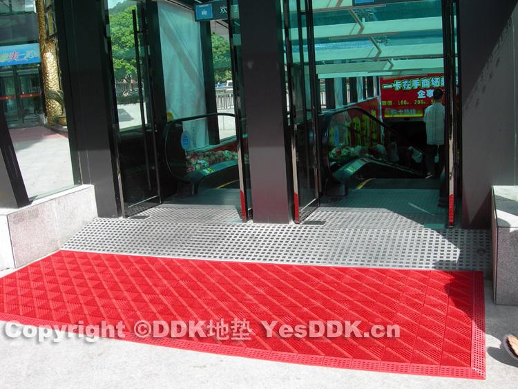 DDK组合式红色门垫