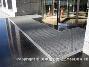 DDK大理石地面防滑地垫-DDK旋转门除尘地垫-DDK模块拼接式地垫